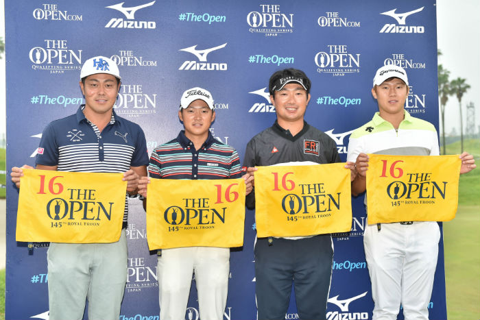 Ichihara, Imahira, Lee and Tanihara qualify for THE 145th OPEN in Japan