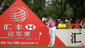 SHANGHAI, CHINA - NOVEMBER 07:  Rory McIlroy of Northern Ireland hits his tee shot on the ninth hole during the third round of the WGC - HSBC Champions at the Sheshan International Golf Club on November 7, 2015 in Shanghai, China.  (Photo by Scott Halleran/Getty Images)