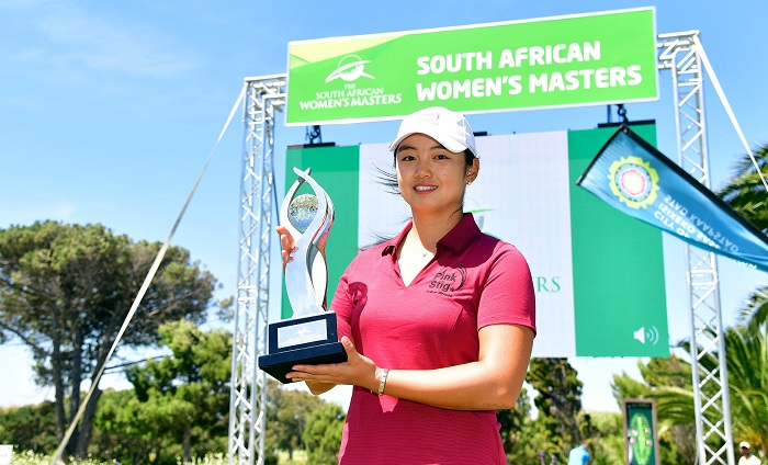 Park comes of age at Rondebosch