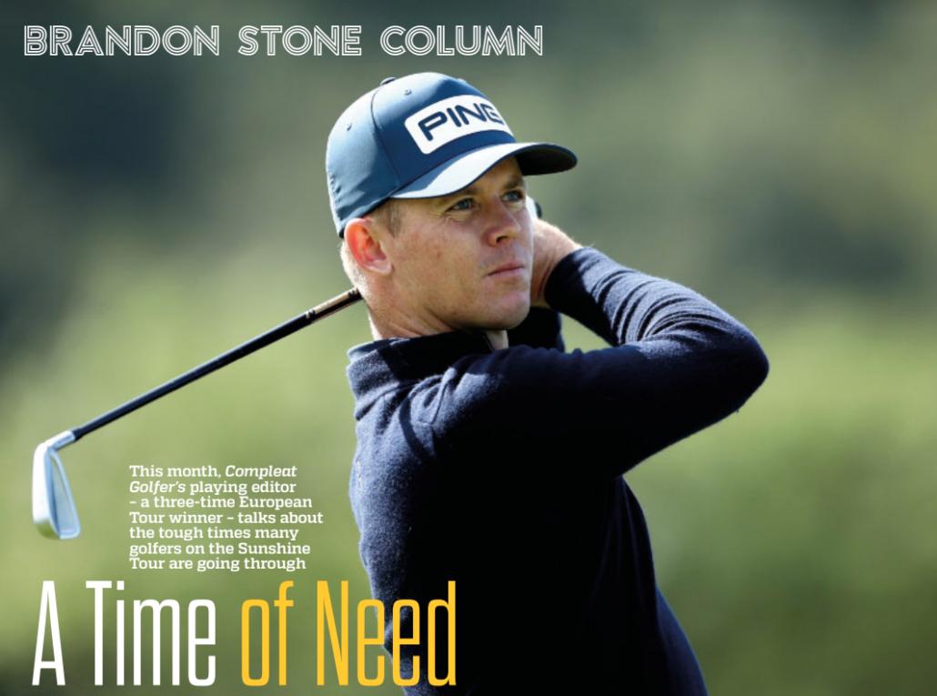 Brandon Stone Column