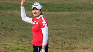 Kim A-Lim