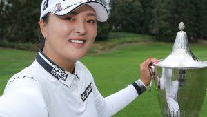 Ko Jin-Young Portland Classic trophy